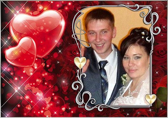 Свадьба Любы и Алексея